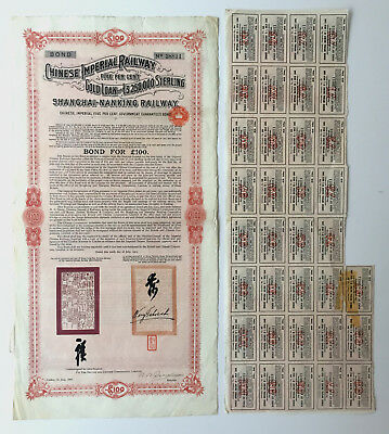 [2]China 1903 Shanghai-Nanking Railway, 5% Loan Bond for £100 (Chinese Imperial)