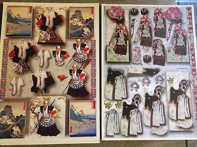 30 Sheets of Oriental Designs for Decoupage