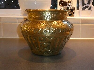MUSEUM QUALITY ANTIQUE PERSIAN ISLAMIC SCRIPT DAMASCUS BRASS BOWL 1900s