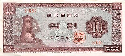 Korea  10  Won  ND. 1965  P 33e  Block { 163 }  Circulated Banknote GKF