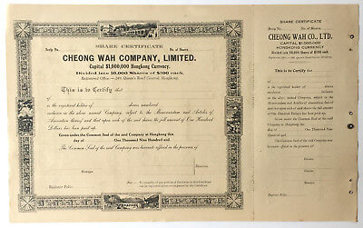 Hong Kong: Cheong Wah Company unissued share certificate, vintage