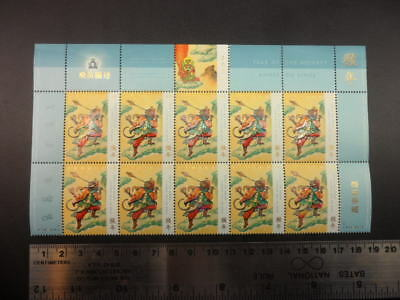 Year of the Monkey Stamps Pane of 10 MNH