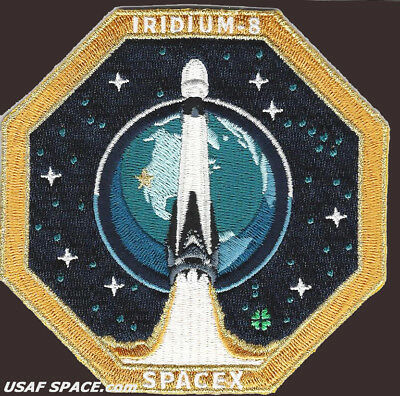Koreasat-5A SPACEX ORIGINAL FALCON 9 F-9 Launch SATELLITE Mission PATCH
