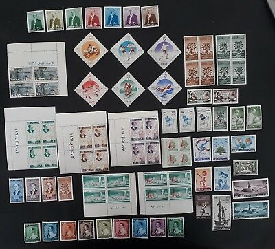 RARE 1958- Lebanon lot of 82 Postage stamps including blocks MUH