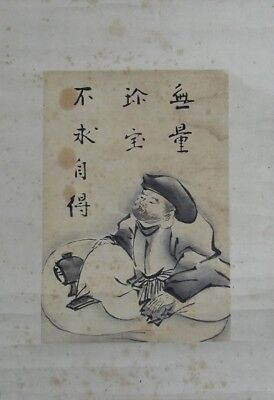 Japanese Hanging scroll / DAIKOKU God Design / KAKEJIKU / Antique / 07k