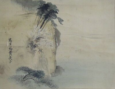 Japanese Hanging scroll / Cliff Design / KAKEJIKU / Silk / Antique / 06k