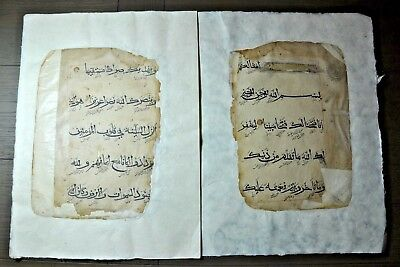Large Antique Manuscript Arabic Islamic Delhi Sultanate Koran Bifolio Leaf 14Thc