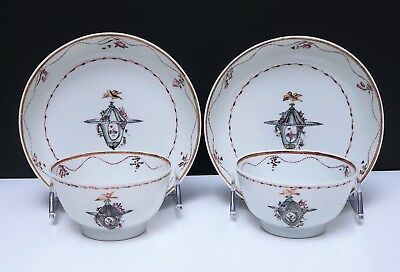 2 18th c Antique Chinese Export Famille Rose Porcelain Cup & Saucers Urn & Bird