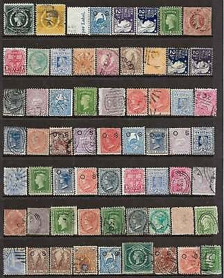 New South Wales: Elusive 61 Old Used & Mint Stamps Valuable Group - No Reserve