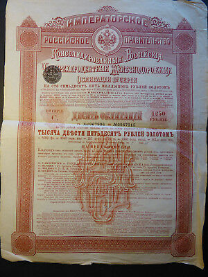 RUSSIE / RUSSIAN 4% RAILROAD Titre de 10 bonds de 125 R. OR soit 1250 ROUBLES OR