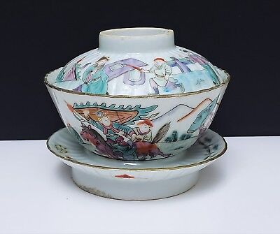 19th c Antique Chinese Famille Rose Porcelain Covered Bowl Cup & Saucer Tongzhi
