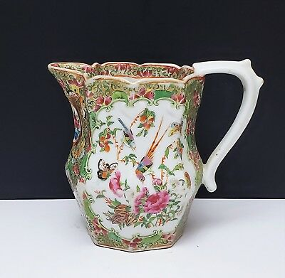19th c Antique Chinese Export Rose Medallion Pitcher / Jug