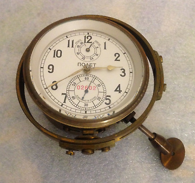Russian Marine Chronometer Poljot 6Mx (Non-Working). In Repair Or For Parts