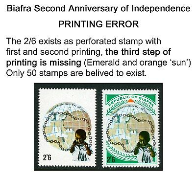 BIAFRA 1969 MNH 2/6 Value PRINTING ERROR SECOND ANNIVERSARY OF INDEPENDENCE