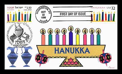 Dr Jim Stamps Us Hanukkah Holiday Combination First Day Cover Washington Dc