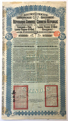 China, Lung Tsing U Hai Railway Gold Loan, £20 1913 (Chinese Bond)