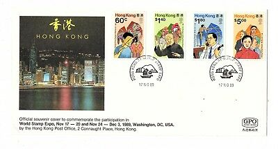 Hong Kong British Colonies Cchina  Asia   First Day Cover Fdc  Lot (Ph 11)