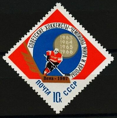 Russia USSR 1967, Sc# 3315 MNH, hockey championsip single stamp with overprint