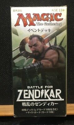 MTG Ultimate sacrifice Event deck Battle for Zendikar Japanese Sellado Sealed