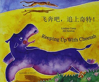 Keeping Up with Cheetah (Chinese Edition) NEU Taschen Buch  Lindsay Camp