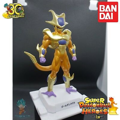Gashapon Dragon Ball Super Heroes SKILLS FIGURE V.4 GOLDEN COOLER BANDAI JAPAN