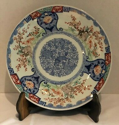 """Vintage Japanese 16"""" Charger"""