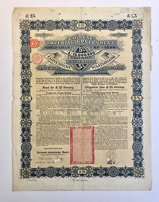 China Chinese Imperial Govenment Gold Loan for £25 1896 (Bond)