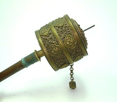 An Antique 19th Century Tibetan Prayer Wheel with Printed Prayers