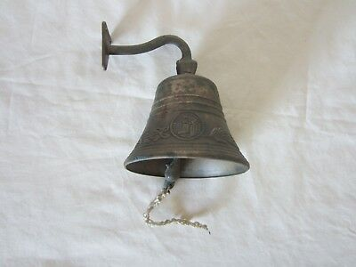 """Vintage Metal Ship Pattern Bell 4"""" Solid Nautical Home Garden Boat Decor Marine"""