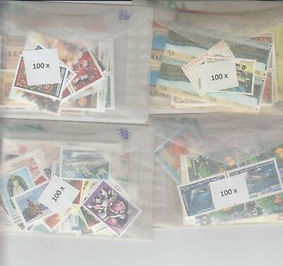 Australia postage stamps with gum face value $200  (2 stamp combo to make $1)nb