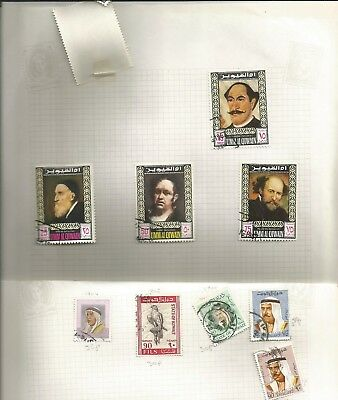Collection Of Middle East Stamps