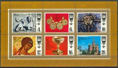 Russia USSR 1977, Sc# 4608a-f, MNH, old russian culture masterpieces mini-sheet