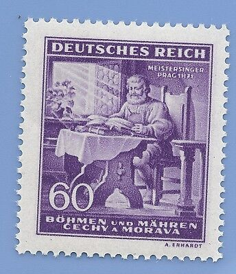 Nazi Germany Third Reich Nazi B&M Meister Singer 60 Stamp MNH  WW2 Era