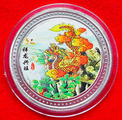 2012 Chinese Year of the Dragon Zodiac Pattern Silver Plated Coin——A002