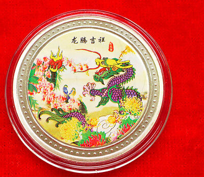 2012 Chinese Year of the Dragon Zodiac Pattern Silver Plated Coin——A001