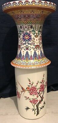 Large Chinese Vase Very Rare Form Script And Seal Mark