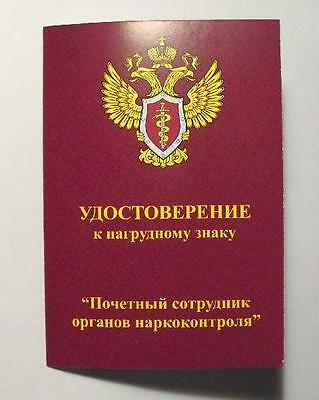 Russia The Best Employee of Russian DEA ID - Empty Document
