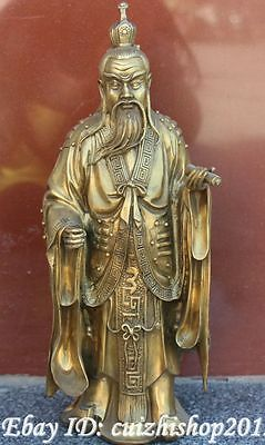 "15"" China Taoism Pure Bronze Stand Taoist priest Lao Jun Laojun Immortal Statue"