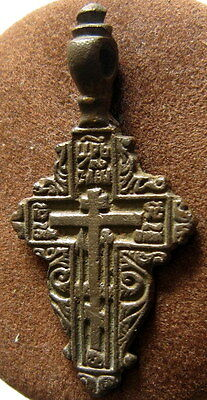 ATTRACTIVE ANTIQUE 1600-1800s. RUSSIAN ORTHODOX BRONZE LARGE CROSS  # 24A