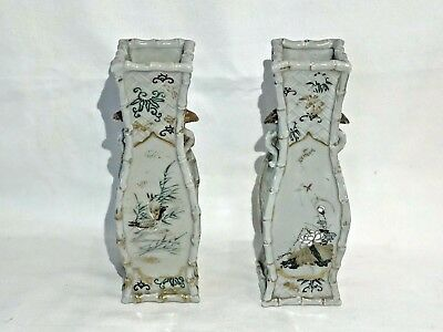 Pair Of Chinese Porcelain Vases - Marked