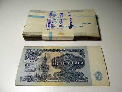 5 rubles 1961 USSR * 100 banknotes in bank package Free shipping!