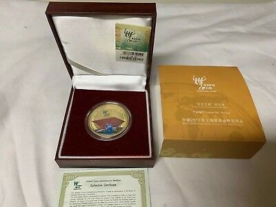 Expo 2010 Commemorative Medallion Gold Plated Shanghai China With Display Box