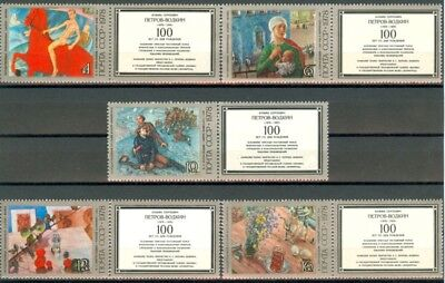 Russia USSR 1978, Sc# 4684-4688 MNH, art of Petrov-Vodkin w/coupons