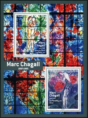 France Feuillet n°5116 Marc Chagall