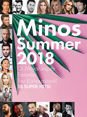 Minos Summer 2018 Greek Modern Hits Compilation Originale Not a Promo CD / Nuovo