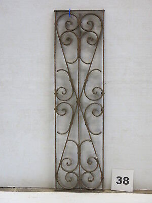 Antique Egyptian Architectural Wrought Iron Panel Grate (E-38)