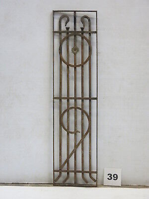 Antique Egyptian Architectural Wrought Iron Panel Grate (E-39)