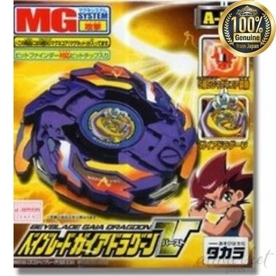 Takara Tomy Beyblade Gaia Dragoon Va 78 Modified Fight Type Toy From
