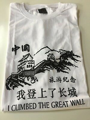44637db02 VINTAGE GREAT WALL of China I Climbed The Great Wall T Shirt Size ...