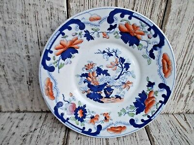 """Vintage Gaudy Welsh Pottery Plate 8"""""""